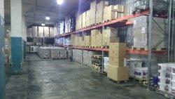 Арендовать складское помещение