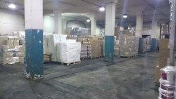 Аренда складского комплекса